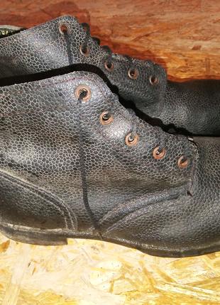Ботинки рабочие мужские, 43 р,27,7 см