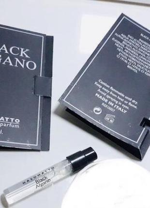 Nasomatto black afgano 2ml пробник оригинал