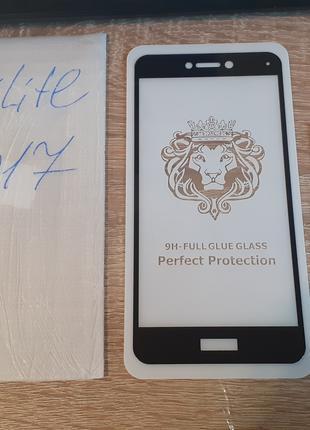 Защитные стекла Huawei P8 Lite 2017