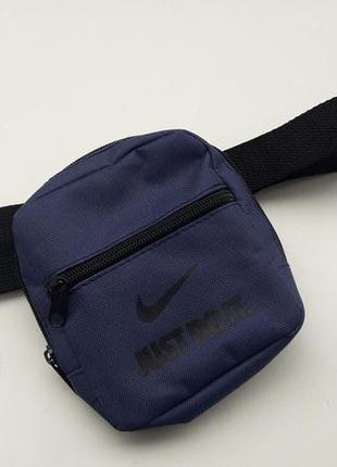 Зручна невеличка сумка-на пояс, барсетка