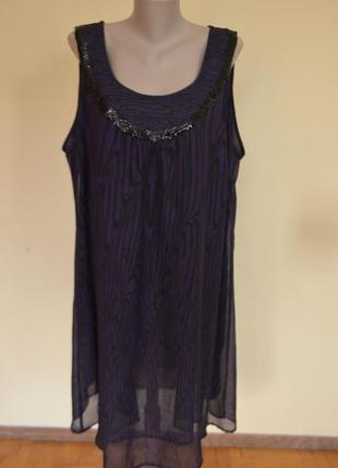 Шикарное платье большого 58 размера свободного фасона