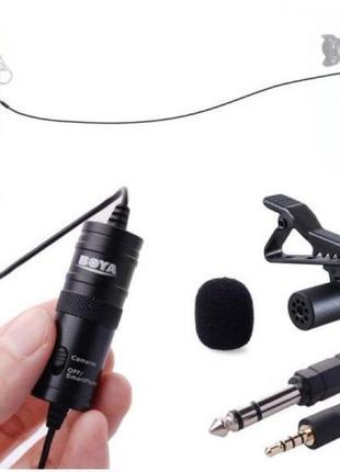 Петличный электретный конденсаторный микрофон Boya BY-M1 3,5мм