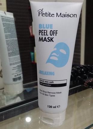 Розслабляющая маска-пленка для лица petite maison, 120 мл