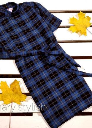 Красивое прямое платье с поясом, плотное