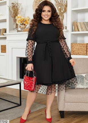 Красивое нарядное платье большой размер