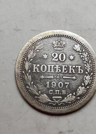 Оригинал...Отправка по Украине Укрпочтой ( 25 грн заказное ) или