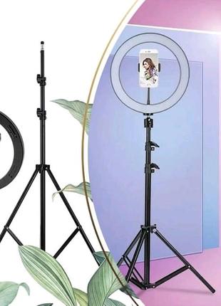 Кольцевая лампа со штативом🔥