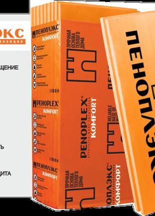 Экструдированный Пенополистирол ПЕНОПЛЕКС Основа 1185*585*40мм