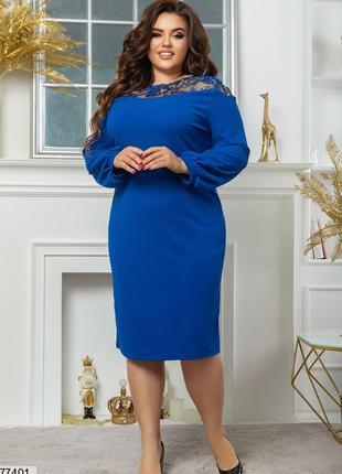Нарядное платье с вышивкой, большого размера
