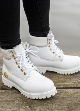Timberland white🥀женские зимние белые ботинки🥀тимберленд
