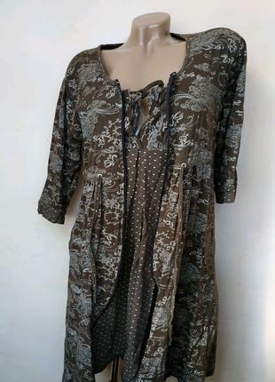 Комплект халат для беременных+ночнушка для кормления