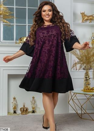 Нарядное платье свободное большого размера