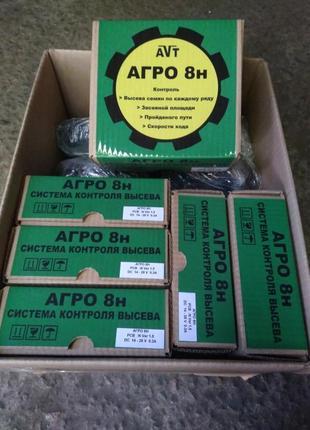 Система контроля высева семян Агро 8н