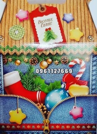 Новогодняя коробка на конфеты 700 грм