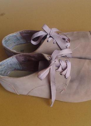 Туфли оксфорды  h&m