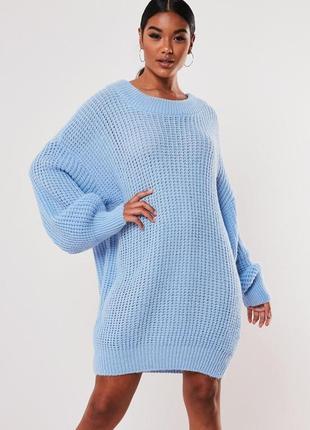 Платье свитер небесного голубого цвета с разрезами по бокам