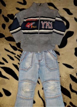Стильные джинсы и удобная кофта. обувь в подарок)
