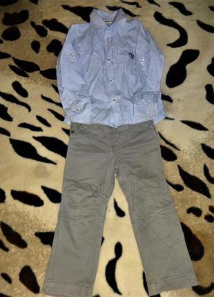 Стильная рубашка и модные джинсы, обувь в подарок)