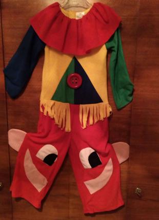 """Карнавальный костюм """"Клоун""""."""