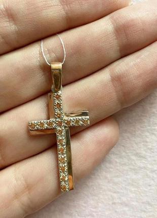 Крестик серебро 925 с золотом вср182