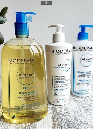Bioderma atoderm nourishing creame