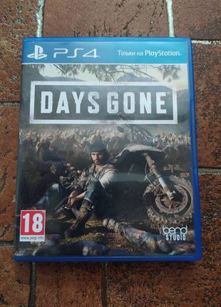 Days Gone / Жизнь после [PS4]