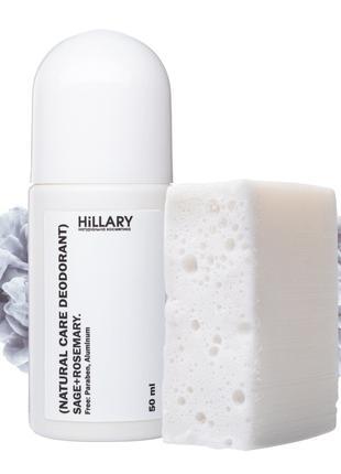 Натуральный дезодорант SAGE+ROSEMARY + Рисовое мыло
