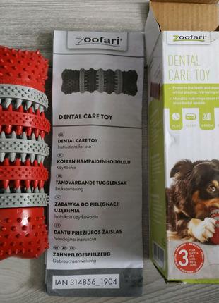 Іграшка для собак