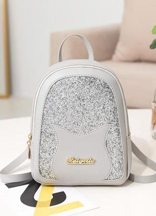 Стильный мини рюкзак-сумка с блестками кокетка, 5 цветов