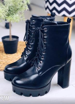 Ботинки на каблуке и тракторной подошве,зимние чёрные ботинки.