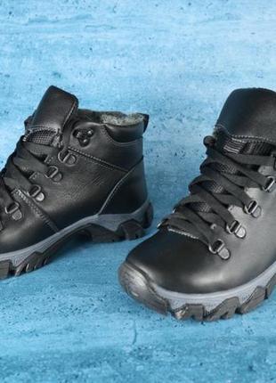 Детские зимние ботинки {натуральная кожа}
