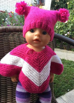 Одежда для Беби борн Baby born кофточка пончо