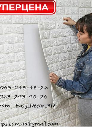 3 D панель в стиле LOFT. 3 Д наклейка на стену. 3 Д декор. 3 обои