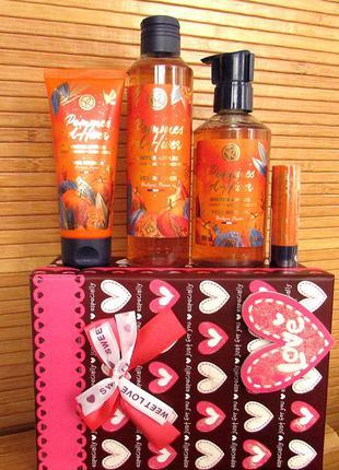 Подарочный набор яблоко- корица косметика ив роше yves rocher