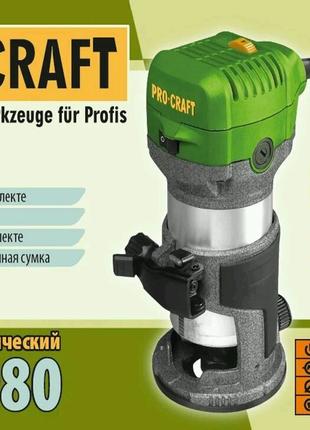 Фрезер ProCraft POB-980 (3 базы)