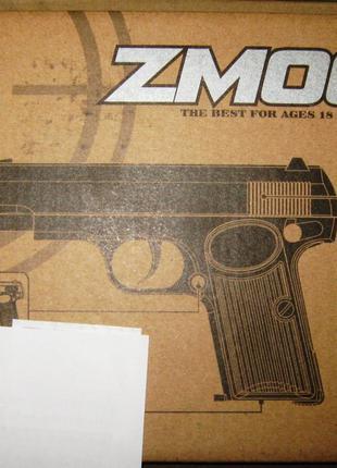 Пистолет ZM 06 пластик под металл