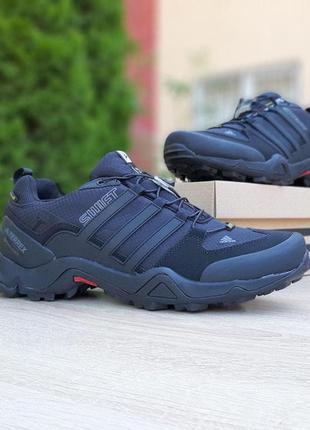Adidas swift terrex