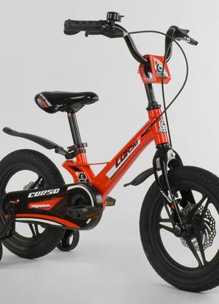 Детский магниевый велосипед 14 дюймов двухколесный дисковый тормо