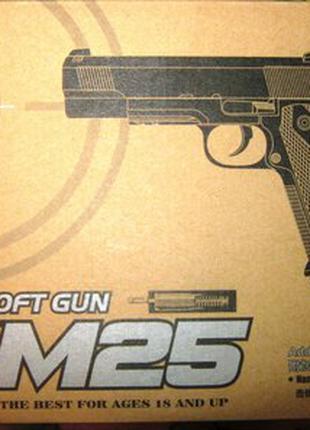 Детский Пистолет ZM 25 аналог Colt 1911 металл пластик