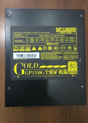 Блок питания Segotep GP1350G