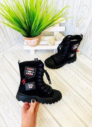 Модные детские осенние ботинки, высокие кеды