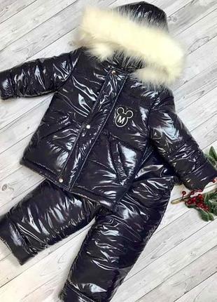 Зимний комбинезон. зимний костюм.