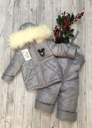 Зимний комбинезон. зимний костюм