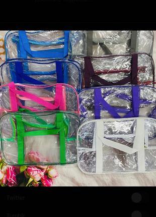 Силиконовые сумки в роддом.