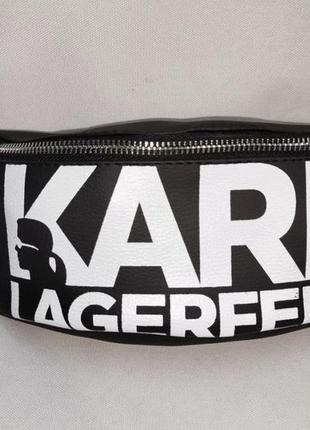 Новая сумка - кошелёк на пояс karl lagerfeld.