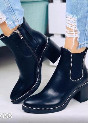 Стильные осенние ботинки на каблуке,стильные демисезонные боти...