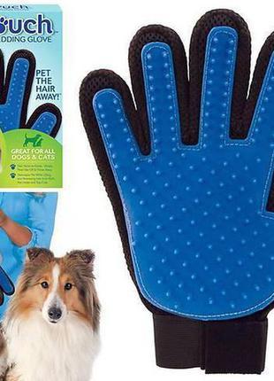 Массажная перчатка для вычесывания шерсти кошек и собак (домашних