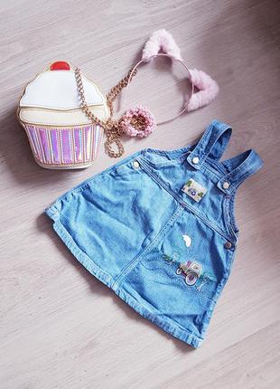 Комбинезон джинсовый юбка на бретелях сарафан