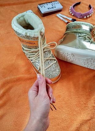 Ультрамодные, стильные зимние ботинки, луноходы. moon boot