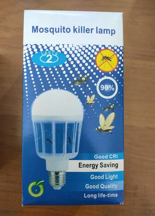 Лампа противомоскитная LED лампа от комаров